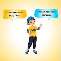 Понимание языка