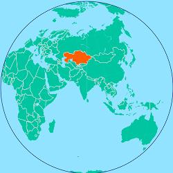 Казахстанская земля